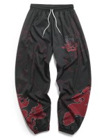 Fire Flame Chinese Character Print Chinoiserie Pants