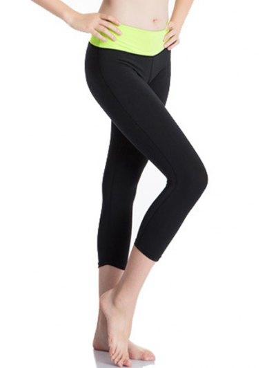 Elastic Waist Stretchy Gym Pants For Women