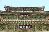 Jeonju - Geumsansa