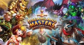 Ddreamland Masters.jpg