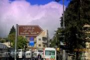 ISRAEL josh 042