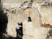 slide ISRAEL 649
