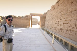 greece-egypt-2010-841