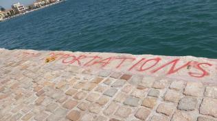 Stop deportacions Xios. Foto:gloriacondal