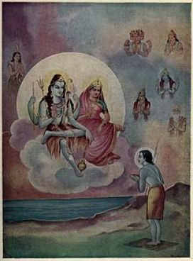 Shiva and Parvati appear in front of Krishna