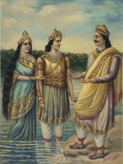 Ganga presents