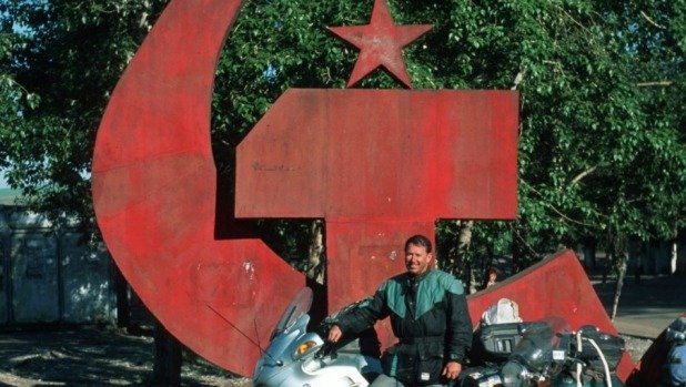 Trans Siberia bike: The writer discovers a sign from Soviet Siberia. (Photo: David McGonigal)