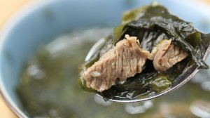 How To Make Eunah's Korean-Style Seaweed Soup