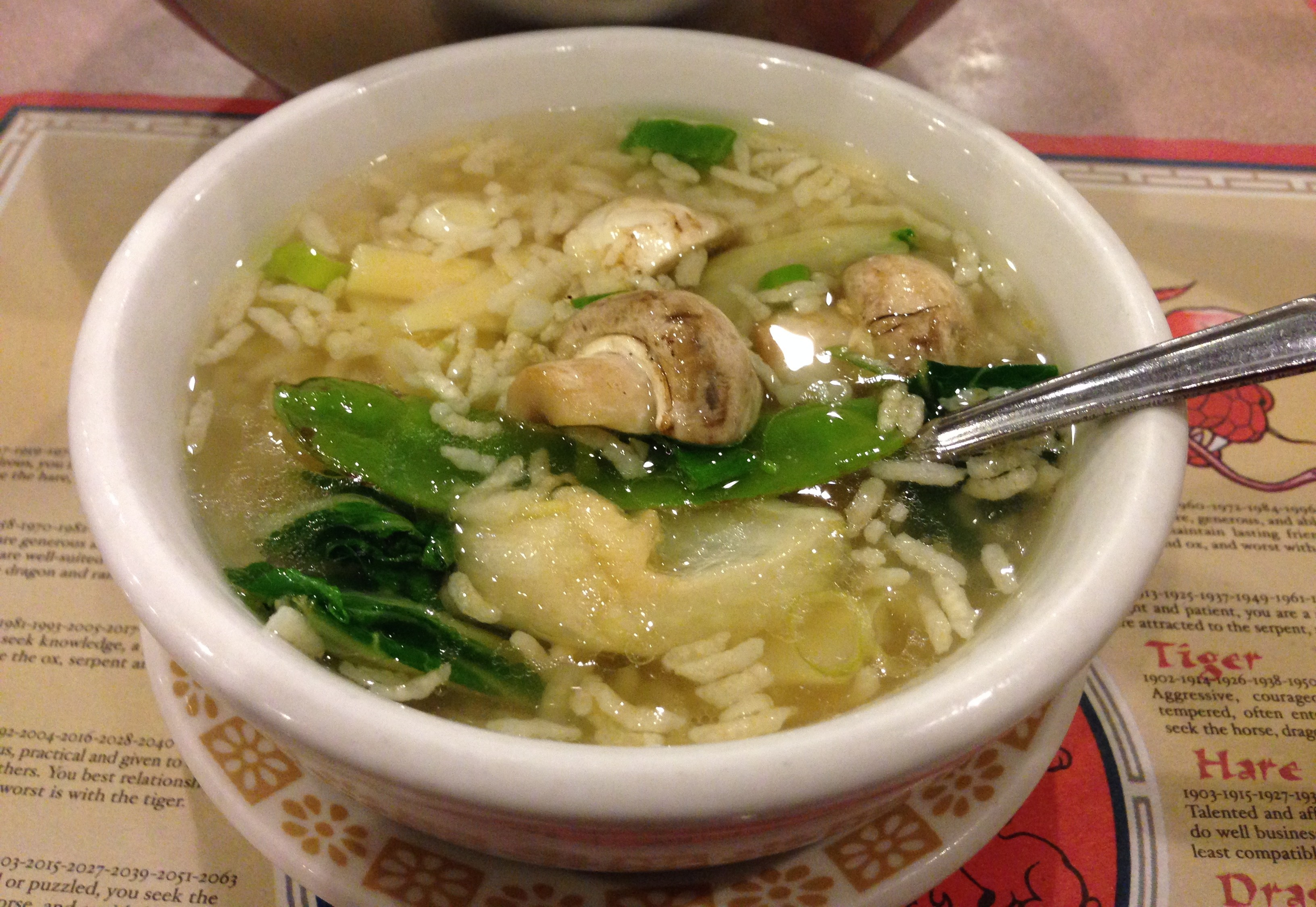 Chinese Chicken And Rice Soup Chinese Sizzlin...