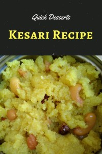 Quick Dessert: Rava Kesari Recipe. Rava Kesari Recipe - Delicious dessert in just 15 minutes. Read on to know how this simple recipe is prepared without food color.