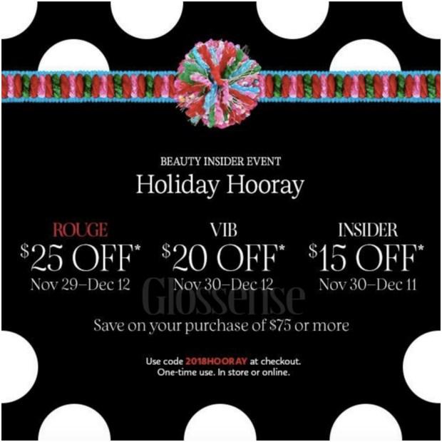 Sephora Canada Beauty Insider 2018 Holiday Hooray Christmas Bonus Event Reward Savings Coupon Promo Code Gift BI VIB Rouge Discount - Glossense
