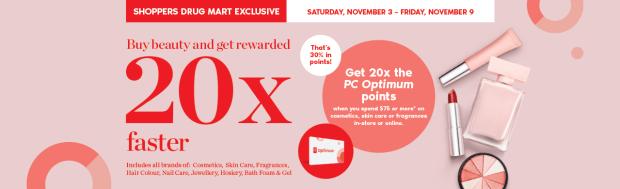 Shoppers Drug Mart Canada SDM Beauty Boutique Canadian PC Optimum Points Deal November 2018 Promo Offer - Glossense.png