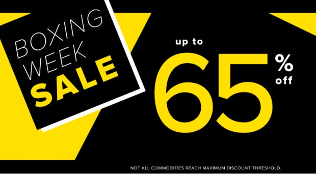 Hudson's Bay The Bay HBC Canada 2018 Boxing Day Boxing Week Beauty Sale Deals Deal Sales Offers Promo Promos - Glossense