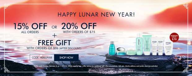 Biotherm Canada 2019 Canadian Chinese New Year Sale Free Lunar New Year Gift Promo Code Coupon Codes - Glossense