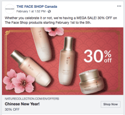 Nature Collection The Face Shop Canada Canadian 2019 Chinese New Year Lunar New Year Sale Deals Deal Promotion Promo Free Gift Facebook - Glossense