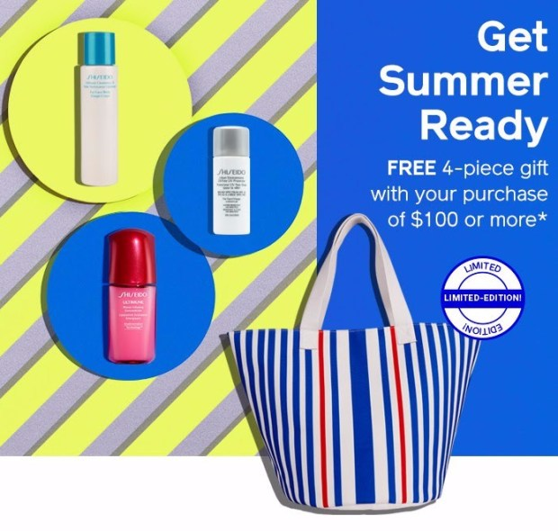 Shiseido Canada Free Summer Sun 4-pc Gift Set with Purchase 2019 Canadian Deals GWP Promo Code Coupon Codes - Glossense