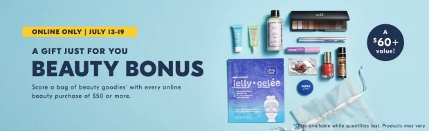 Shoppers Drug Mart SDM Canada March Beauty Bonus Beauty Boutique Canadian Beauty Bonus GWP Free Gift Set with Purchase Free Bag of Beauty Goodies Free Goody Bag July 13 19 2019 - Glossense