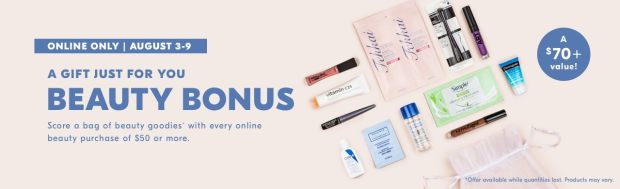Shoppers Drug Mart SDM Canada March Beauty Bonus Beauty Boutique Canadian Beauty Bonus GWP Free Gift Set with Purchase Free Bag of Beauty Goodies Free Goody Bag August 3 9 2019 - Glossense