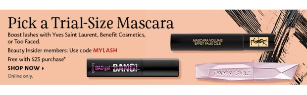Sephora Canada Canadian Beauty Offers Promo Code Coupon Codes Free Makeup Mascara Mini Deluxe Samples Too Faced YSL Benefit - Glossense