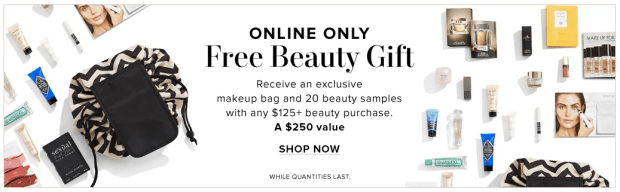 Hudson's Bay Canada The Bay HBC Beauty Week September October 2019 Canadian Deals Beauty Gift with Purchase GWP Bonus Offer Samples Makeup Bag - Glossense