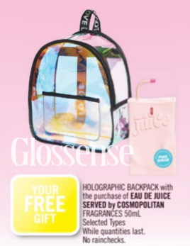Shoppers Drug Mart Canada SDM Beauty Boutique Canadian GWP Gift with Purchase Offer Free Holographic Backpack Cosmo Juice Fragrance 2019 Fall Winter Gift Deluxe Samples Canadian Freebies - Glossense
