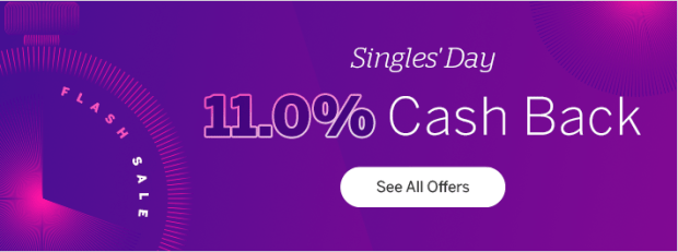 Rakuten Ebates Canada Canadian Cash Back Singles Day Event Sale Deal Deals Discount November 11 2019 2020 - Glossense