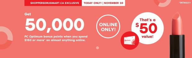 Shoppers Drug Mart Canada Beauty Boutique Canadian SDM Exclusive PC Optimum Loyalty Rewards Program PC Optimum Bonus Points Promotion Event Shop Luxury Beauty November 20 2019 - Glossense