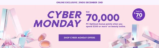 Shoppers Drug Mart Canada Beauty Boutique SDM 2019 Cyber Monday Event 2019 Canadian Deals PC Optimum Points Bonus Event December 2 2019 - Glossense
