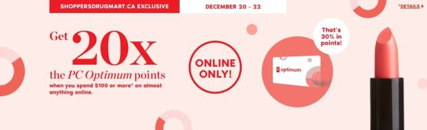 Shoppers Drug Mart Canada SDM Canadian Beauty Boutique PC Optimum Offer Bonus Beauty Get Rewarded Free PC Points December 20 22 2019 - Glossense