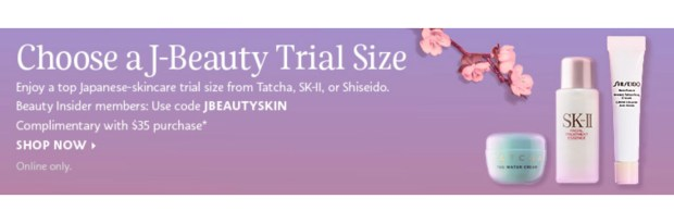 Sephora Canada Promo Code Free J-Beauty Skincare Sample Tatcha SK-II or Shiseido Canadian GWP Beauty Offer with Purchase - Glossense