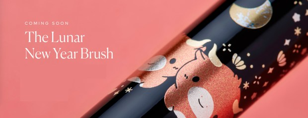 Beautylish Canada 2021 The Lunar New Year Makeup Brush - Year of the Ox Coming Soon Canadian Release - Glossense
