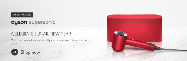 Dyson Canada 2021 Lunar New Year Supersonic Hair Dryer Limited Edition Red Gift Set Canadian Chinese New Year - Glossense
