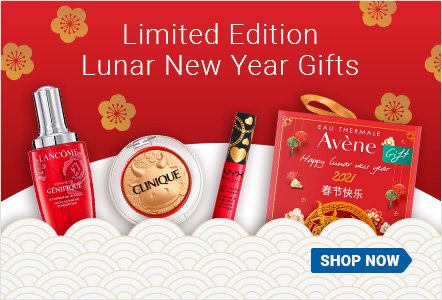 London Drugs Canada Lunar New Year Gifts 2021 - Glossense
