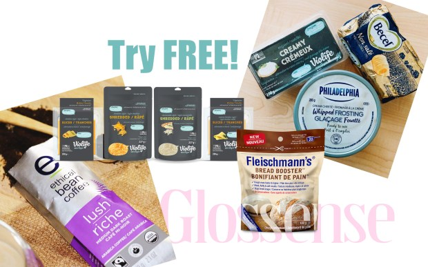 Sampler Party Canada Free Samples Coupon Freebies January 2021 - Glossense