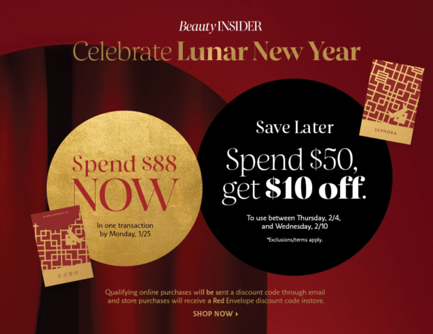 Sephora Canada 2021 Chinese Lunar New Year Lucky Red Envelope Promotion Discount Promo Code - Glossense