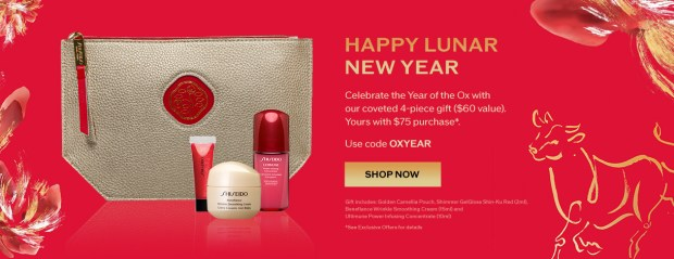 Shiseido Canada 2021 Lunar New Year Free 4-pc Gift Promo Code Canadian Deals - Glossense