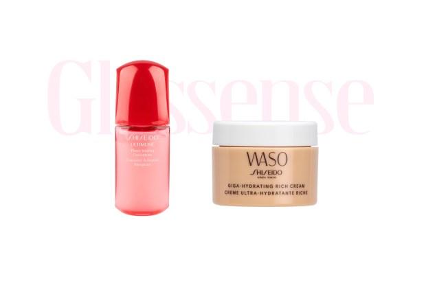 London Drugs Canada Free Shiseido Sample Canadian Coupon Code - Glossense.jpg