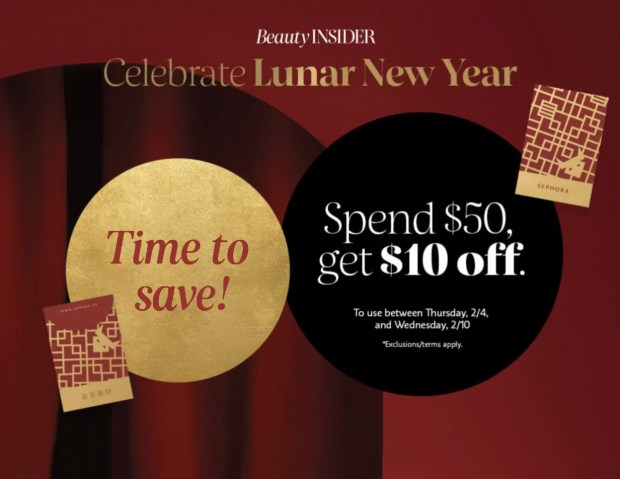 Sephora Canada Save 10 Off Check E-mail for Coupon Lunar New Year 2021 Canadian Beauty Deals Promo Code - Glossense