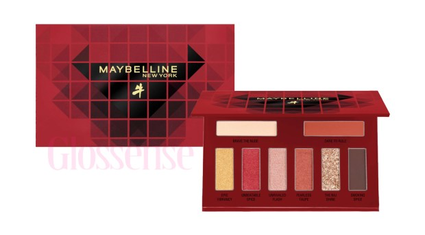 Shoppers Drug Mart Canada Maybelline 2021 Chinese New Year Postcards From NYC Palette Canadian Sale - Glossense