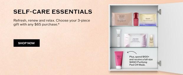 Shiseido Canada Free Spring Gift Self-Care Essentials Canadian Deals GWP 2021 - Glossense