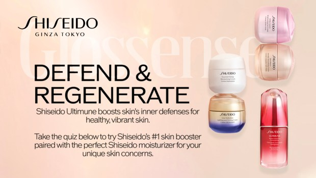 Canadian Freebies Free Shiseido Samples 2021 - Glossense