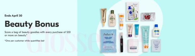 Shoppers Drug Mart Canada Free Beauty Bonus Bag of Beauty Goodies April 2021 - Glossense