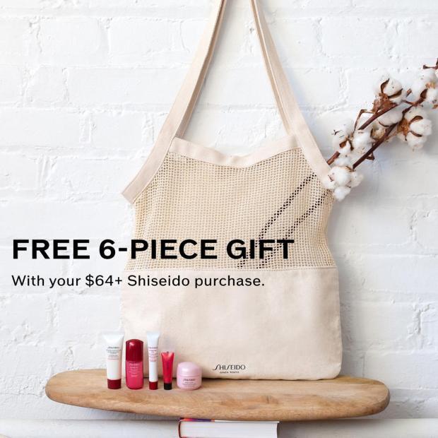 Hudson's Bay Canada Free Shiseido Summer 2021 Gift - Glossense