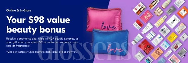 Shoppers Drug Mart Canada Free Beauty Bonus Goody Bag September 2021 Canadian Deals - Glossense