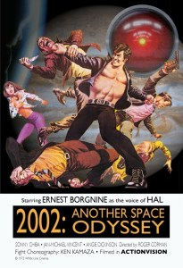 The poster mock-up for the proposed 2001 sequel.