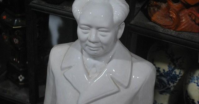 Maoism Marxism