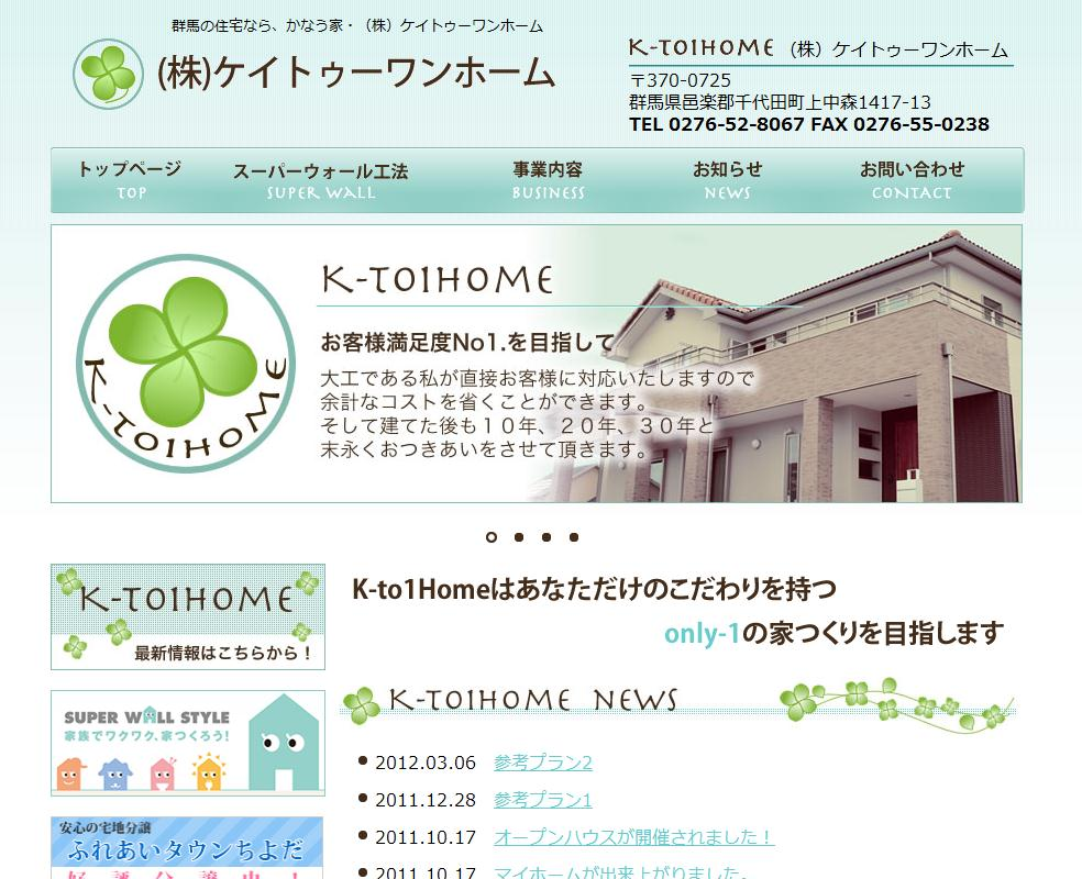 K-to1home 様