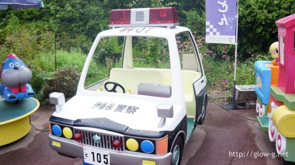 伊香保警察w