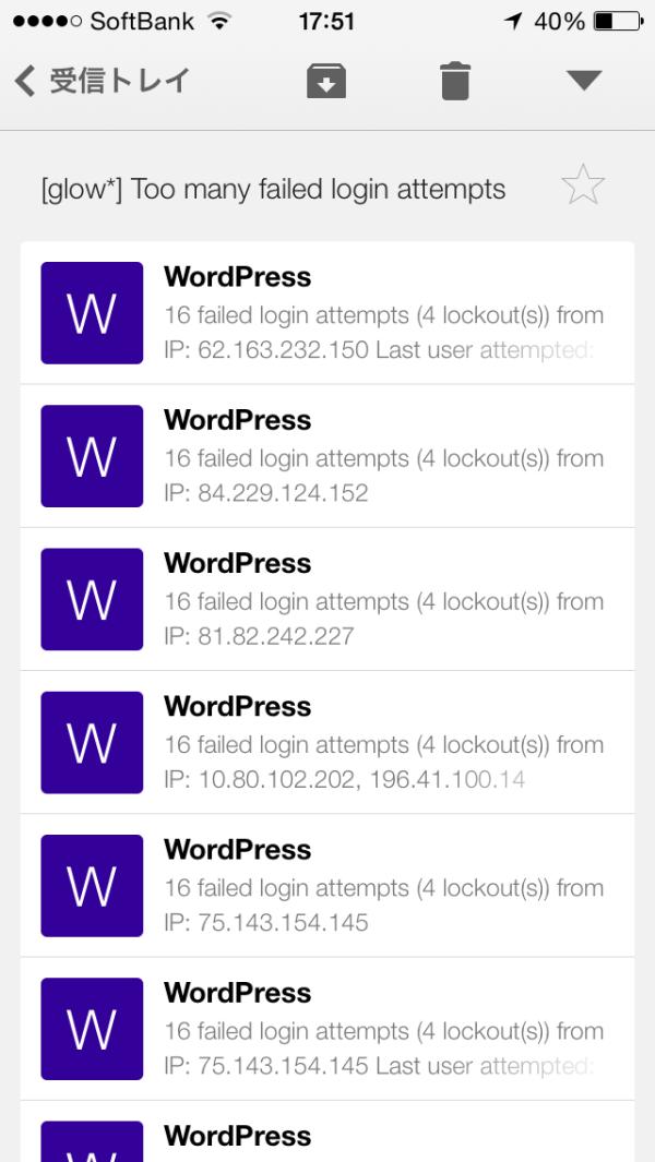 【wordpress】ログイン画面が狙われています。