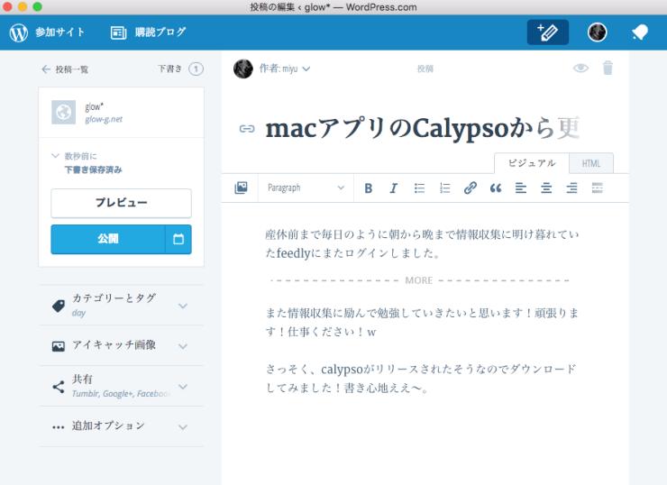 スクリーンショット 2015-11-24 15.39.31
